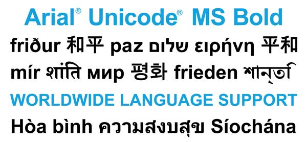 Arial Unicode jetzt auch in Bold
