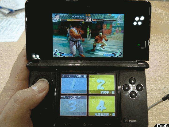 Nintendo lockt Kunden mit Smartphone-Mini-Spielen