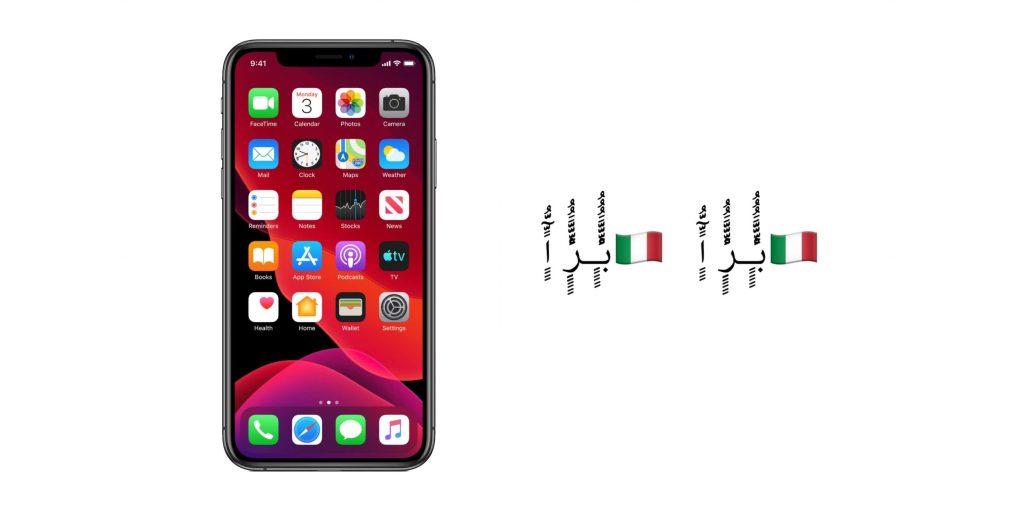 Sindhi-Nachricht legt iOS Geräte lahm